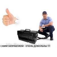 Акция!Тонерный (сервисный) пылесос для заправки картриджей и ремонта (обслуживания) оргтехники (под фильтр 3M)