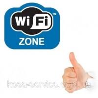 Подключение Интернет в Ирпене - частный сектор