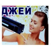 Заправка картриджей Brother Киев Буча Клавдиево Одесса